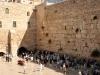 Sciana Placzu izrael